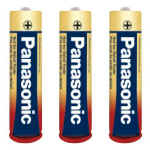 Panasonic Industrial Alkaline AAA Batteries